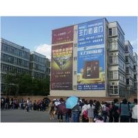渭南富平县汽车站墙体大牌