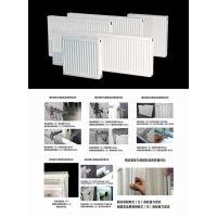 钢制板式暖气片|天津朗廷|钢制板式暖气片节能