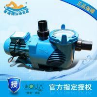 意大利爱克游泳池水泵 APH3.5HP爱克AQUA水泵【质量好 价格低】过滤泵 泳池过滤设备系统