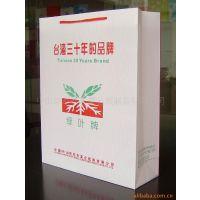 台北 来图设计 PP袋 礼品包装 PP塑料袋批发 情人节礼品袋