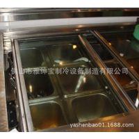 满记汤池 甜品冷藏柜 节能冷柜厂 满记冷汤池 甜品柜