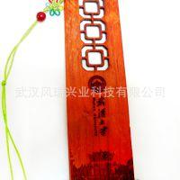 【厂供】武汉大学 特色礼品 校园文化礼品 红木制书签套装 定制