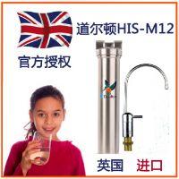 道尔顿正品净水机 直饮机(IS-M12)UCC 超微孔径家用净水器滤水芯