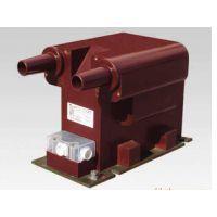 JDZ16-10R带熔断管取电源用环网柜专用型户内电压互感器价格15829930373