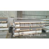 (316L不锈钢薄板)316L不锈钢薄板 小工差价格优惠