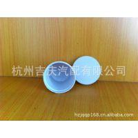 杭州提供优惠汽车调漆专用白色PE材质塑料杯(胶杯)