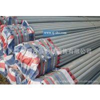 热轧钢管材质ST37-2镀锌管