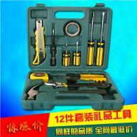 五金工具 12件套工具组合套装 汽车工具箱车险礼品 维修工具套装