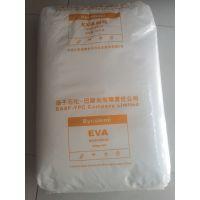 扬子石化巴斯夫/EVA/V5110J/通用级,注塑级 鞋底料 树脂原料