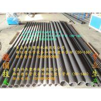 硬式透水管设备制品价格供应商软式透水管