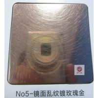 304和纹红古铜不锈钢板 哑光和纹玫瑰金不锈钢板厂家 茶色和纹不锈钢板价格