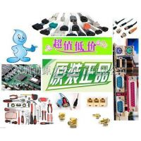 [Phoenix原装正品]原力达销售 1535901 螺丝和紧固件 SACC-E-MU-M 5