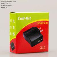 0409 USB充电器彩盒