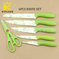 六件厨房套刀 不锈钢刀具 刀具批发 礼品套刀