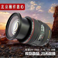 99新佳能24-70mm f/4L IS USM 红圈镜头EF 24-70 F4 二手单反镜头