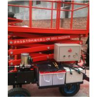 供应4米6米8米10米12米14米16米18米20米移动式升降机