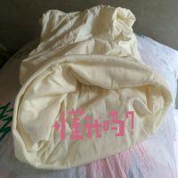 现货批发 全棉纯棉奶白本白本色擦机布工业抹布白大布40四零揩布