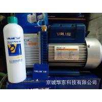 促销 2升飞越真空泵FY-2C-N 实验抽滤 空调制冷维修 模具注模