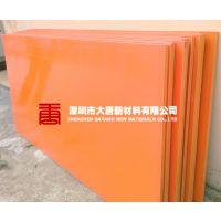 供应珠海配电盘电木板-斗门模具电木板-金湾香洲大唐电木板批发加工