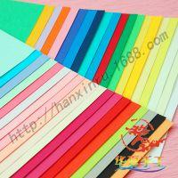 批发供应39色台湾丹迪纸 儿童彩色艺术纸 纸雕纸 衍纸 可定做