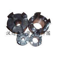 北京汉达森专业销售德国KTR曲面齿联轴器 PK550/8
