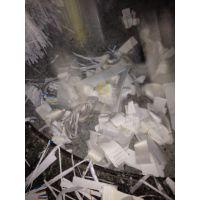 上海机密文件现场熔浆销毁,静安区公司文件环保销毁,虹口大批量文件纸销毁处理