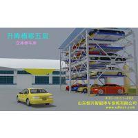 注重品质与质量山东立体车库厂家恒升专业打造立体车库