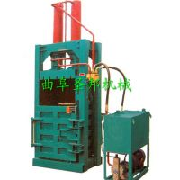 金属包装机械专用打包机 废纸箱液压打包机 液压动力省劲打包机