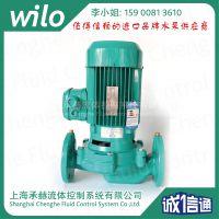 德国威乐水泵 PH-1500Q 高能效电机 热水循环泵