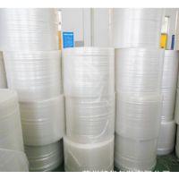 包装气泡膜 防震气泡沫加厚单面泡泡膜生产厂家现货批发