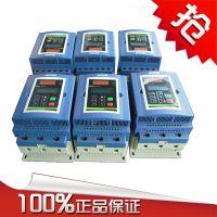 供应电机软启动器 上海能垦90KW经济型软起动器