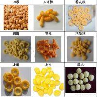厂家优质促销多功能面粉膨化机 四种花型休闲食品加工设备 振德牌