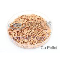 厂家供应高纯铜块状,6N铜块,北京铜厂家