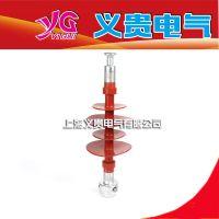 上海义贵电气FXBW4-20/100复合悬式绝缘子多层密封,密封性能好
