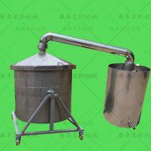 玉米酒木酒罐 文轩不锈钢储酒罐 加工定做各种规格各种型号的酿酒设备
