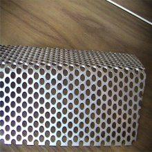 圆孔板网 吸音板网 机器滤网
