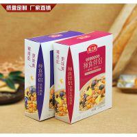 浙江温州苍南印刷生产厂家批发低价格包装盒定做、珠宝纸盒、特种纸盒