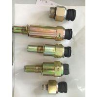 轻卡后减震器总成lg9704680001.轻卡后减震器总成lg9704680001价格图片厂家