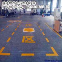 枣庄马路划线漆一米多少钱呢