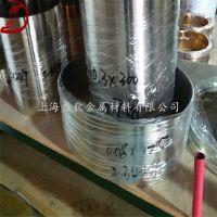 盛狄厂家直销高质量C70600锌白铜棒材