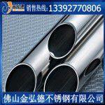 神农架林区便宜销售304不锈钢圆管76*2.4
