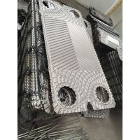 上海将星全焊型板式换热器板片加工厂家