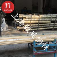 生产厂家供应H59黄铜管材