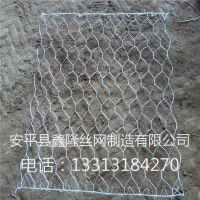 装石头的网箱加工厂 包头水利施工格宾网 安平石笼网厂家
