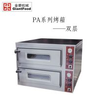 欧罗巴PA08披萨专业商用电烤箱比萨烤炉,酒店厨房烤箱