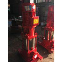XBD15.2/35-(I)150*7 消防泵厂家直销,消防栓泵