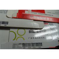 包装盒喷码加工,药监码打码,防伪码喷码,可变数据印刷加工