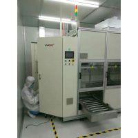 厂家直销 巴克BK-5120SYH型工业用全自动机械臂超声波清洗机