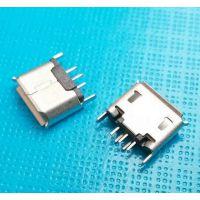 USB连接器+卷边+两立式脚=迈克立式母座5P MICRO(180度)母座