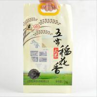 大米包装袋定制厂家、包装袋生产制作、价格、免费专业设计-沧州麒瑞塑业有限公司